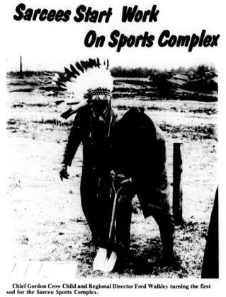 1975-sportsplex